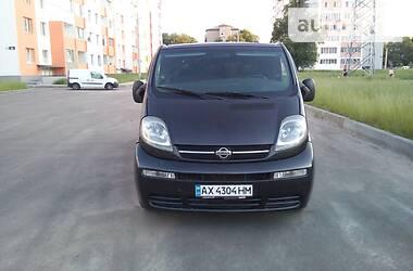 Nissan Primastar пасс. 2005 в Харькове