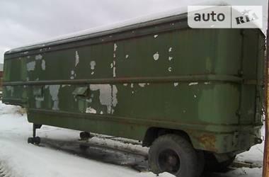 ОДАЗ 828 1991 в Харькове