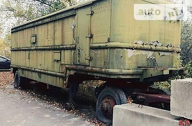 ОДАЗ 828 1990 в Украинке