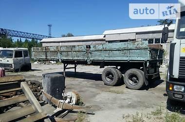 ОДАЗ 9370 1993 в Кременчуге