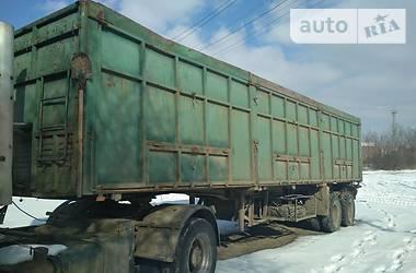 ОДАЗ 9370 1996 в Ладыжине