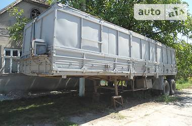 ОДАЗ 9370 1990 в Одессе