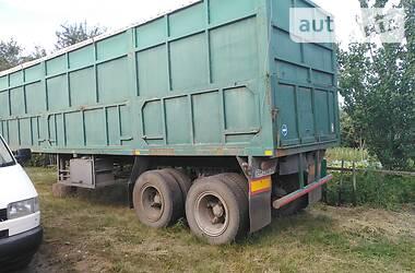 ОДАЗ 9370 1990 в Сумах