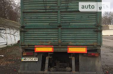 ОДАЗ 9370 1987 в Виннице