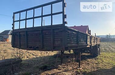 ОДАЗ 9370 1983 в Жовкве