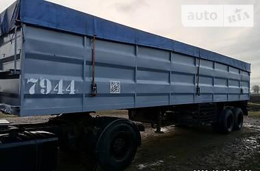 ОДАЗ 9385 1994 в Ильинцах