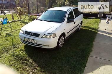 Opel Astra G 2003 в Ужгороде