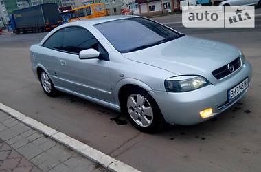 Opel Astra G 2002 в Сумах