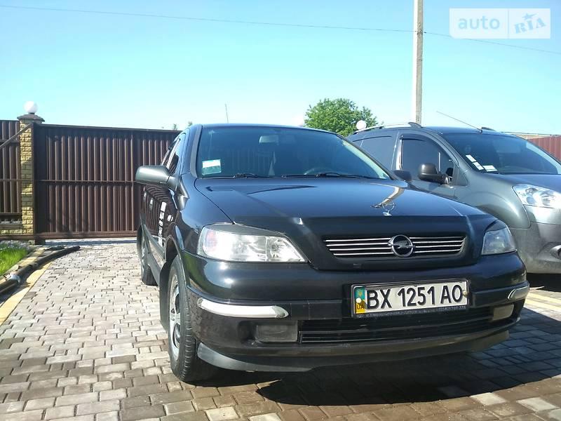 Opel Astra 2007 року в Хмельницьку