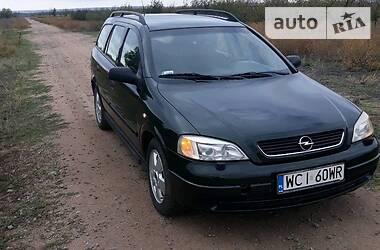Opel Astra G 2001 в Вознесенске