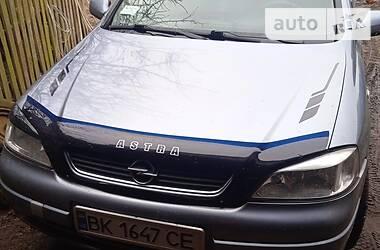 Opel Astra G 2004 в Заречном