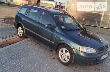 Opel Astra G 2000 в Богородчанах