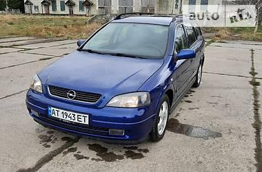 Opel Astra G 2003 в Надвірній