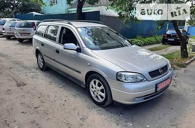 Универсал Opel Astra G 2001 в Полтаве