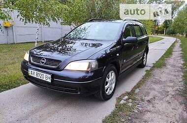 Унiверсал Opel Astra G 2003 в Харкові