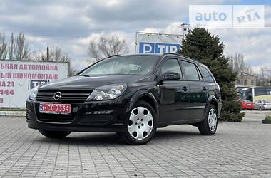 Opel Astra H 2006 в Запоріжжі