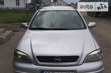 Opel Astra J 1999 в Киеве