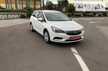 Opel Astra K 2016 в Луцке