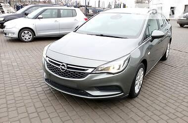 Opel Astra K 2016 в Староконстантинове