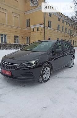 Opel Astra K 2017 в Староконстантинове