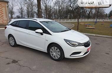 Opel Astra K 2017 в Ильинцах