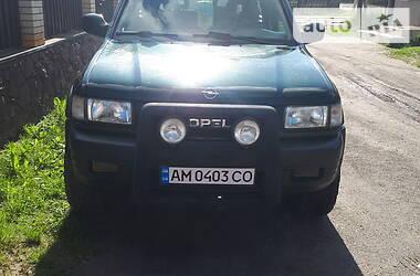 Opel Frontera 1998 в Емильчине
