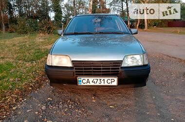 Opel Kadett 1986 в Золотоноше