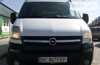 Opel Movano груз. 2007 в Ровно