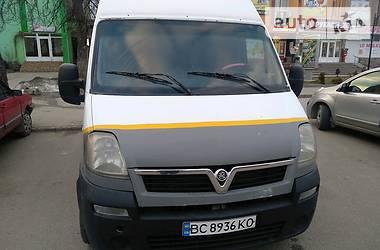 Opel Movano груз. 2006 в Городке