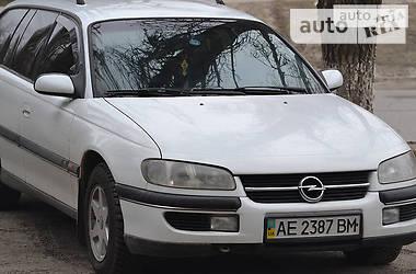 Opel Omega 1995 в Днепре