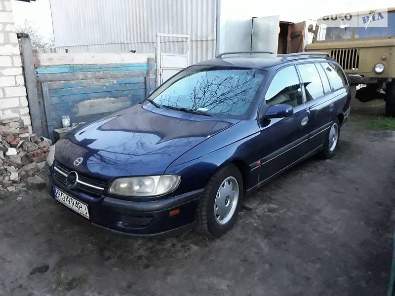 Opel Omega 1996 в Боровой