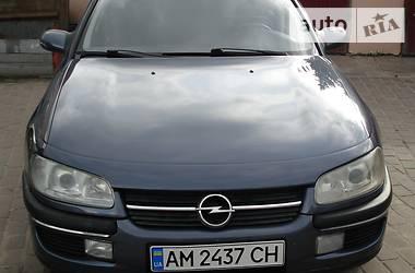 Opel Omega 1996 в Житомире