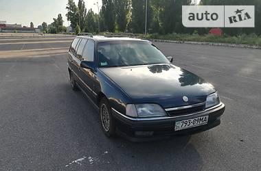 Opel Omega 1999 в Черкассах