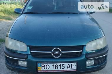 Opel Omega 1996 в Кременце