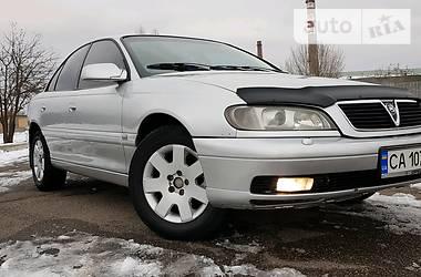Opel Omega 2001 в Черкассах