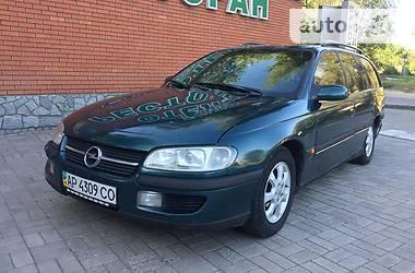 Opel Omega 1995 в Запорожье