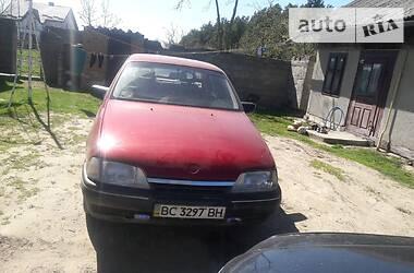 Opel Omega 1991 в Каменке-Бугской