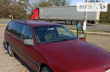 Opel Omega 1993 в Бурштыне