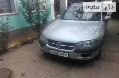 Opel Omega 1998 в Белгороде-Днестровском