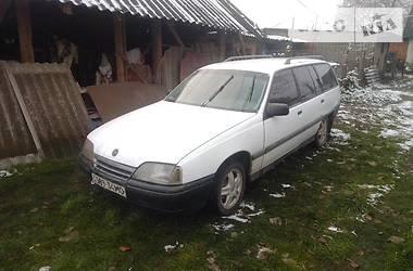 Opel Omega 1988 в Галиче
