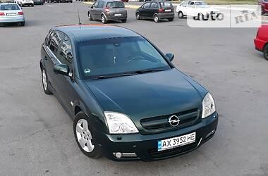 Opel Signum 2004 в Харкові
