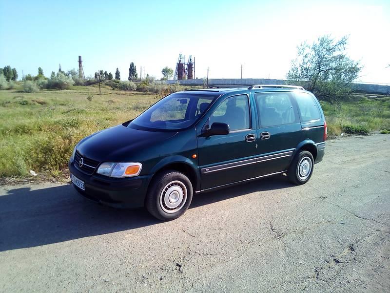Opel Sintra 1998 в Белгороде-Днестровском