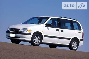 Opel Sintra 1998 в Луцке