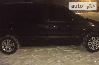Минивэн Opel Sintra 1998 в Харькове