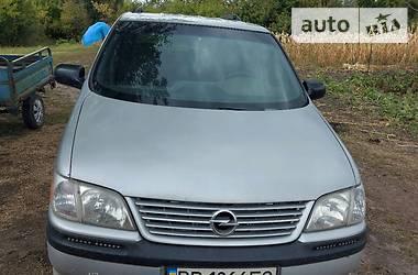 Минивэн Opel Sintra 1998 в Новопскове