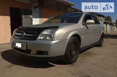 Opel Vectra C 2005 в Николаеве