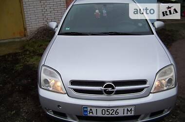 Opel Vectra C 2004 в Мироновке