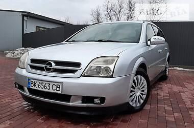 Opel Vectra C 2004 в Сарнах
