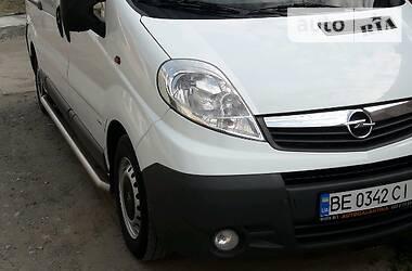 Opel Vivaro груз.-пасс. 2013 в Николаеве