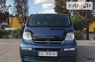 Opel Vivaro груз.-пасс. 2006 в Житомире